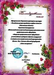 Отзыв Тымовская ЦКС